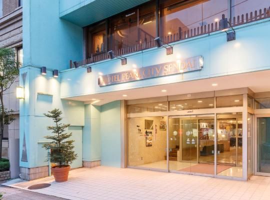 酒店照片: Hotel Pearl City Sendai