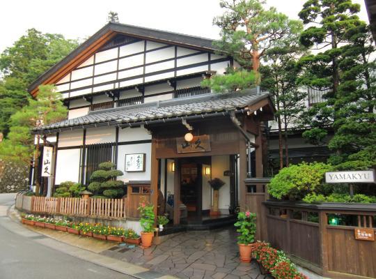 Viesnīcas bildes: Oyado Yamakyu