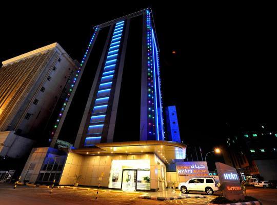 ホテルの写真: Hyatt Buyutat