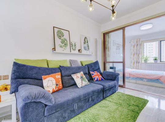 Хотел снимки: Harbin Shilei's Apartment