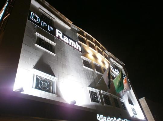 Otel fotoğrafları: Drr Ramah Suites 4