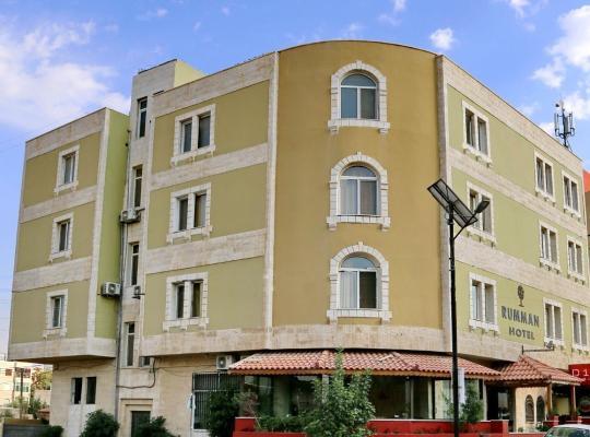 Viesnīcas bildes: Rumman Hotel