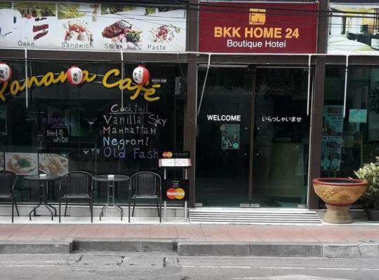 Otel fotoğrafları: BKK Home 24 Boutique Hotel