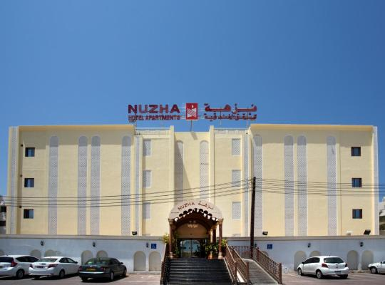 Foto dell'hotel: Nuzha Hotel Apartments