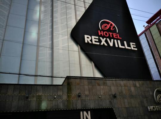 Hotel photos: Lexvill Hotel