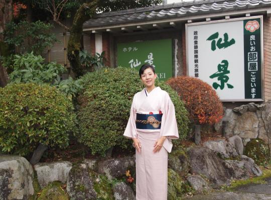 Hotelfotos: Senkei