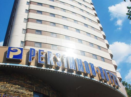 Hotel photos: Persimmon Hotel