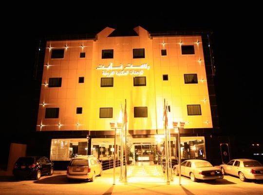 Hotel bilder: Rest Night Hotel Suites- - AL Nafal