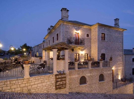 Хотел снимки: Konstantinou & Elenis