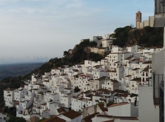 Хотел снимки: Hotel Rural Casares