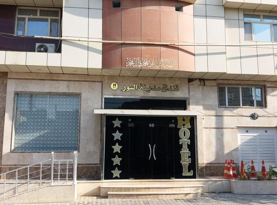 Хотел снимки: Madinat Al Noor Hotel