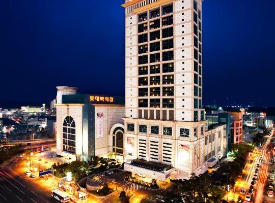 Photos de l'hôtel: Lotte Hotel Ulsan