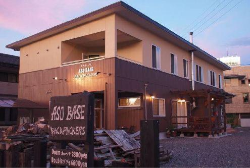 Hotelfotos: Aso Base Backpackers