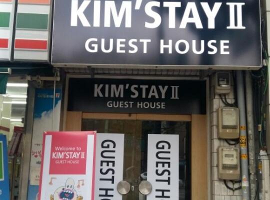 Hotel bilder: Kim Stay 2