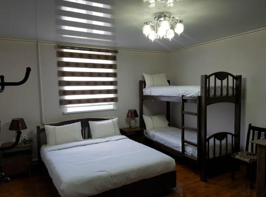 酒店照片: Datka Guest House