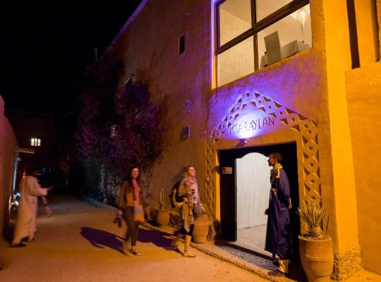 Хотел снимки: Riad Ksar Aylan