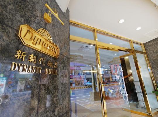 Képek: Dynasty Hotel