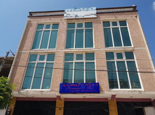 Hotel photos: Hewan Pension