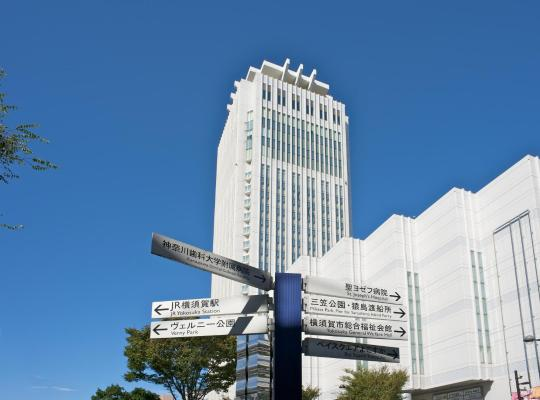 ホテルの写真: Mercure Hotel Yokosuka