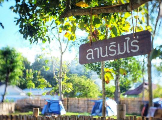 صور الفندق: Lan Rimrai Camping