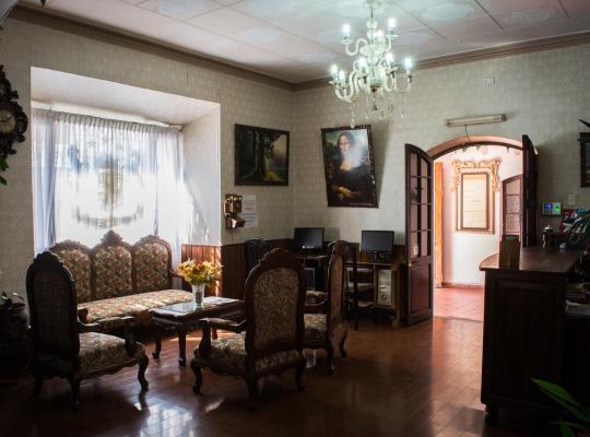 Hotel photos: Hostal Sucre