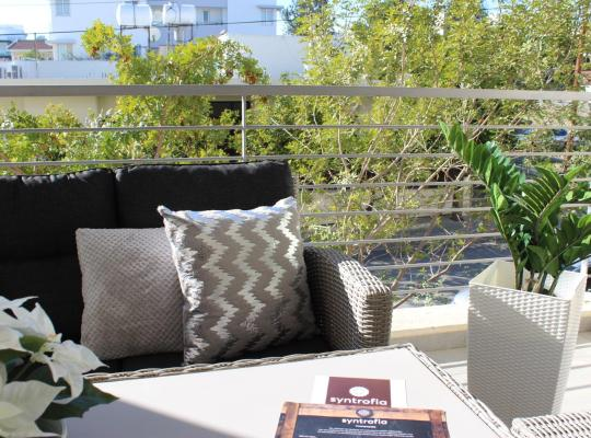 Fotos de Hotel: Syntrofia Apartment