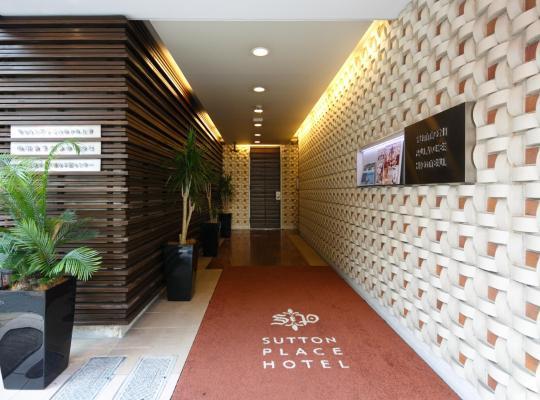 Zdjęcia obiektu: Sutton Place Hotel Ueno