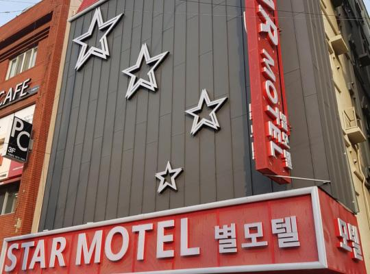 Foto dell'hotel: Ulsan Star Motel