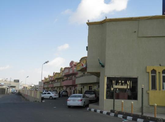 Photos de l'hôtel: Al Raha Apartment