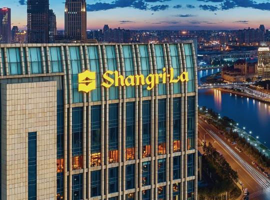 Fotografii: Shangri-La Hotel Tianjin