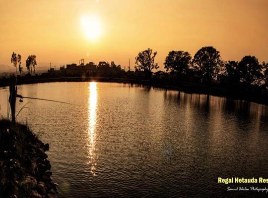 Ảnh khách sạn: Regal Hetauda Resort Pvt. Ltd.