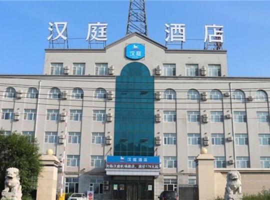 Фотографии гостиницы: Hanting Express Harbin Jichang Road