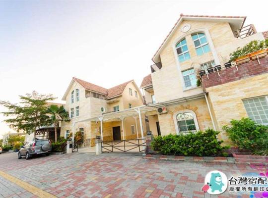 תמונות מלון: Tainan South Garden