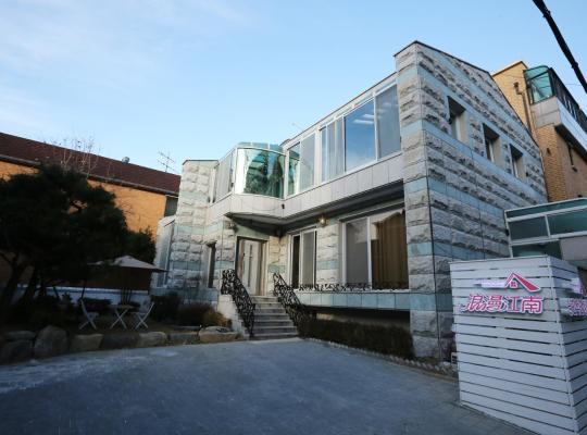Foto dell'hotel: Romantic Gangnam Guest House