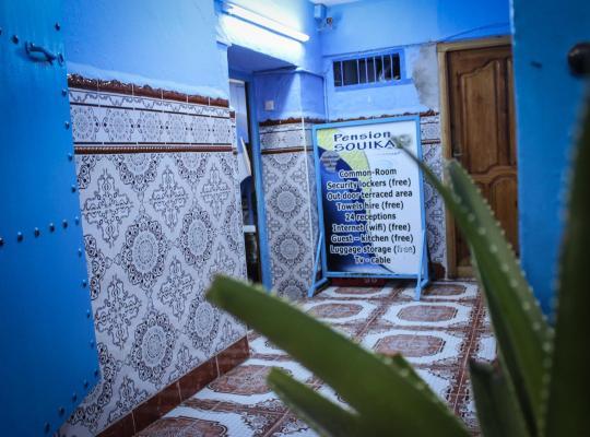Hotel photos: Hotel Souika