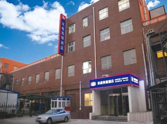 Fotos de Hotel: Hanting Express Beijing Advanced Business Park