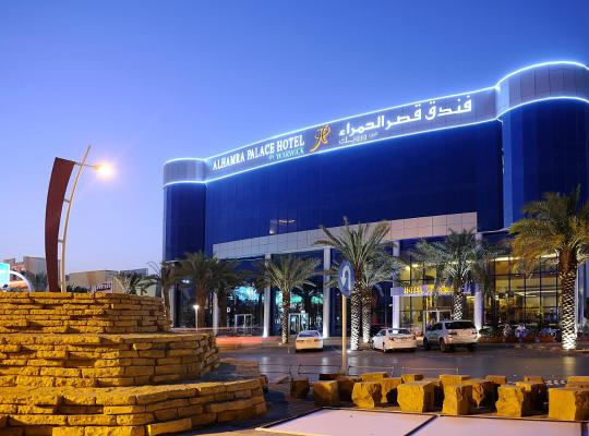 Otel fotoğrafları: Al Hamra Palace By Warwick