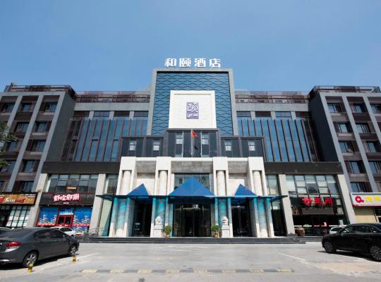 Fotos de Hotel: Yi Hotel Headquarters