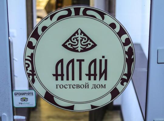 Hotel photos: Guest house Altay