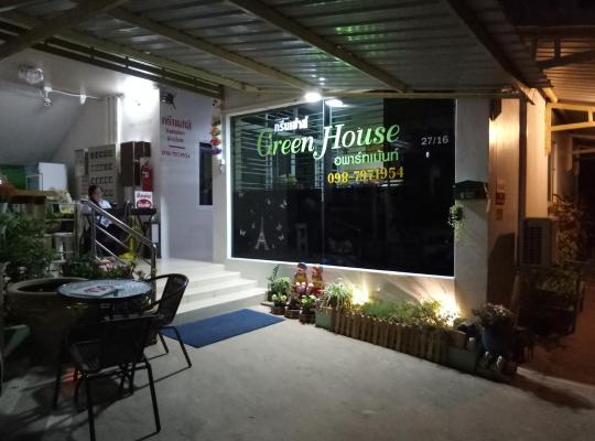 Hotel photos: Greenhouse apartment