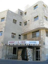 صور الفندق: Mount of Olives Hotel