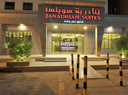 Otel fotoğrafları: Al Janaderia Suites 7