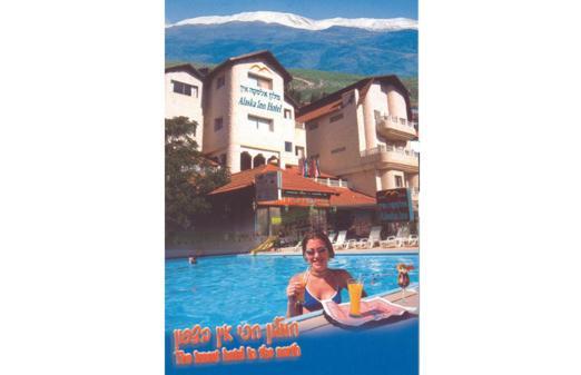 Hotellet fotos: Alaska Inn Hotel