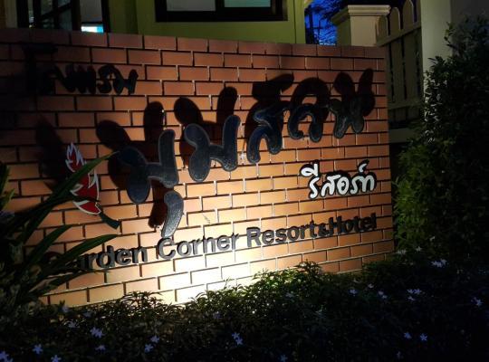 Hotel Valokuvat: Garden Corner Resort & Hotel