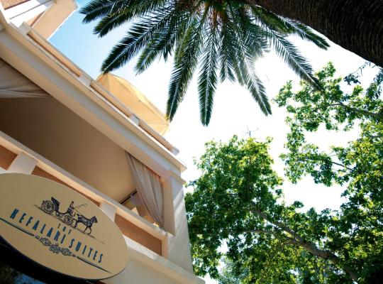 صور الفندق: Kefalari Suites