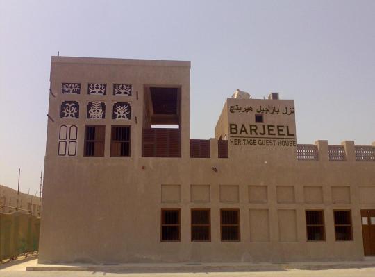 Fotografii: Barjeel Heritage Guest House