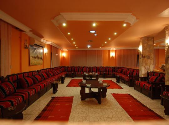 Zdjęcia obiektu: Al Rashid Hotel
