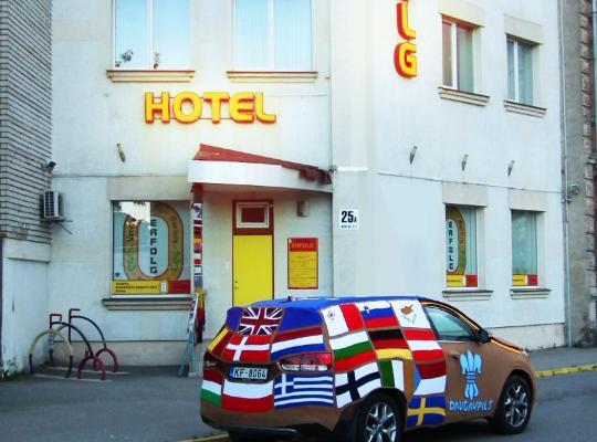 Hotel photos: Hotel Erfolg