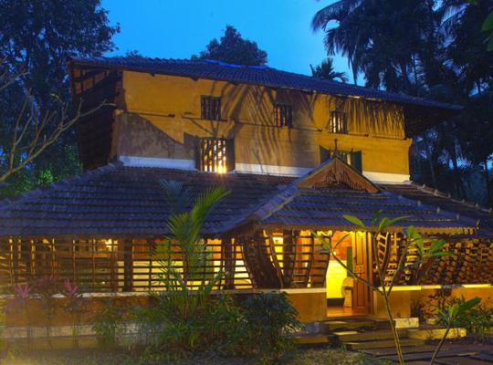 Photos de l'hôtel: Vedic Hermitage