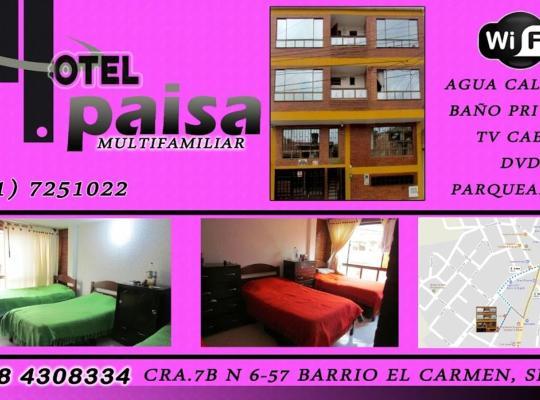 Φωτογραφίες του ξενοδοχείου: Multifamiliar el paisa